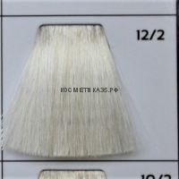Крем краска для волос 12/2 Супер-Блонд перламутровый 100 мл.  Galacticos Professional Metropolis Color