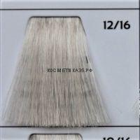 Крем краска для волос 12/16 Супер-Блонд пепельно-фиолетовый 100 мл.  Galacticos Professional Metropolis Color
