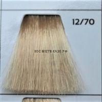 Крем краска для волос 12/70 Супер-Блонд бежевый Galacticos Professional Metropolis Color