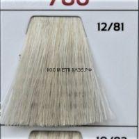 Крем краска для волос 12/81 Супер-Блонд махагоново-пепельный Galacticos Professional Metropolis Color