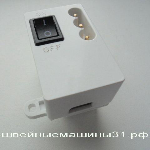 Вход электропитания с выключателем и отсеком для размещения платы электропитания светодиода   цена 600 руб.