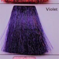 Корректор Фиолетовый Galacticos Professional Metropolis Color
