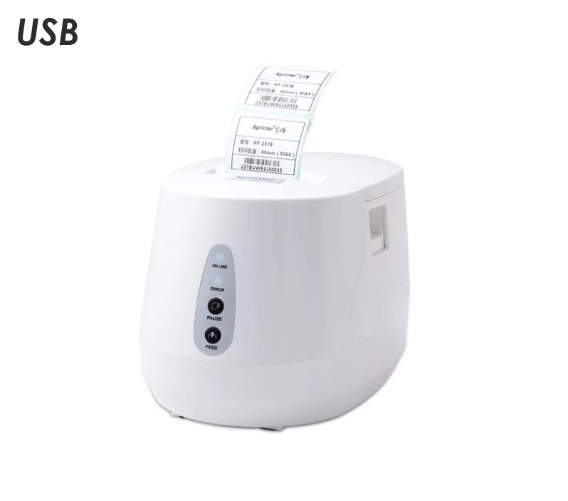 Термальный принтер этикеток Xprinter XP-237B белый