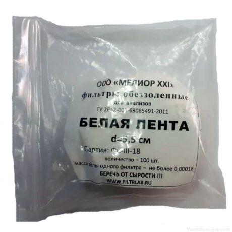 Фильтр обеззоленный белая лента