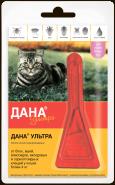 Дана Ультра Капли против внешних паразитов для кошек и котят более 4 кг
