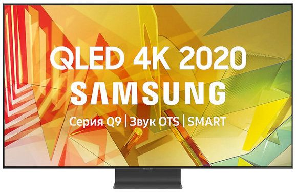 Телевизор QLED Samsung QE65Q95TAU