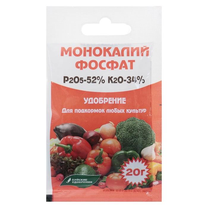 """Удобрение """"Монокалий фосфат"""" (СТК) 20г"""