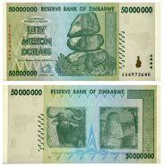 Зимбабве 50 миллионов (50000000) долларов 2008 ПРЕСС UNC