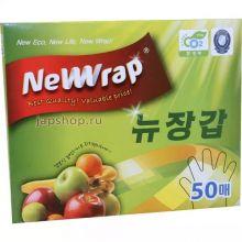 Одноразовые перчатки для работы с пищевыми продуктами, 50 шт