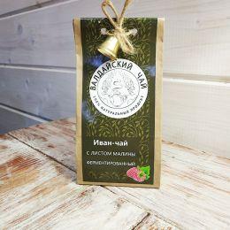 Иван-чай ферментированный с листом малины