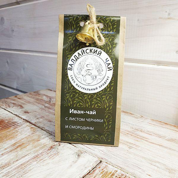 Иван-чай с листом черники и смороды ферментированный