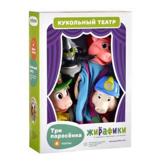 Кукольный театр Три поросенка, 4 куклы