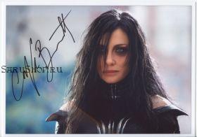Автограф: Кейт Бланшетт. Тор: Рагнарёк