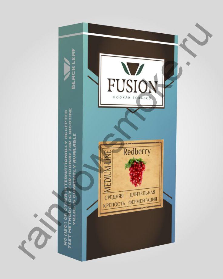 Fusion Medium 100 гр - Redberry (Красная смородина)