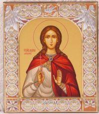 Икона Марина (Маргарита) Антиохийская (9х10,5см)