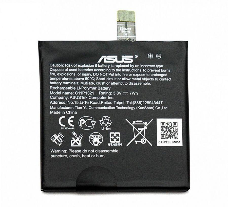 Аккумулятор Asus A68M PadFone E (телефон) (C11P1321) Оригинал