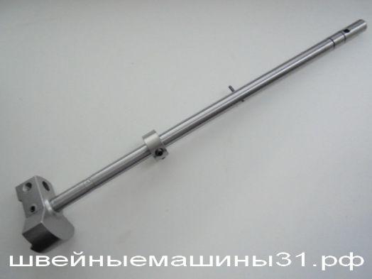 Главный вал    цена 600 руб.
