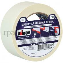 Скотч 50х50 малярный белый Unibob 28139
