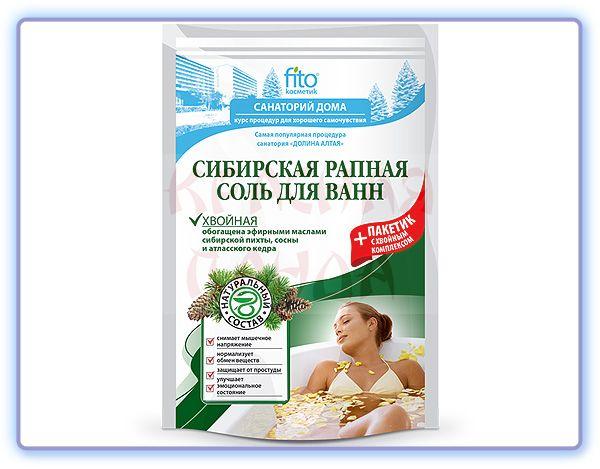 Соль для ванн Сибирская рапная Хвойная Фитокосметик