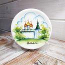 Тарелка сувенирная «Валдай»