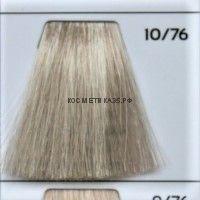 Крем краска для волос 10/76 Светлый Блондин коричнево-фиолетовый 100 мл.  Galacticos Professional Metropolis Color