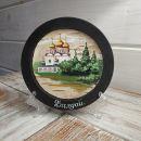 Тарелка сувенирная «Валдай.Успенский собор» (роспись)