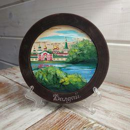 Тарелка сувенирная «Валдай. Иверский монастырь» (роспись)