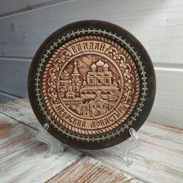 Тарелка сувенирная «Валдай. Иверский монастырь» (золото)