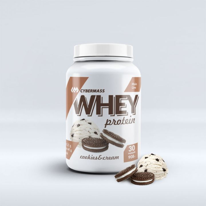 CYBERMASS - Whey Protein