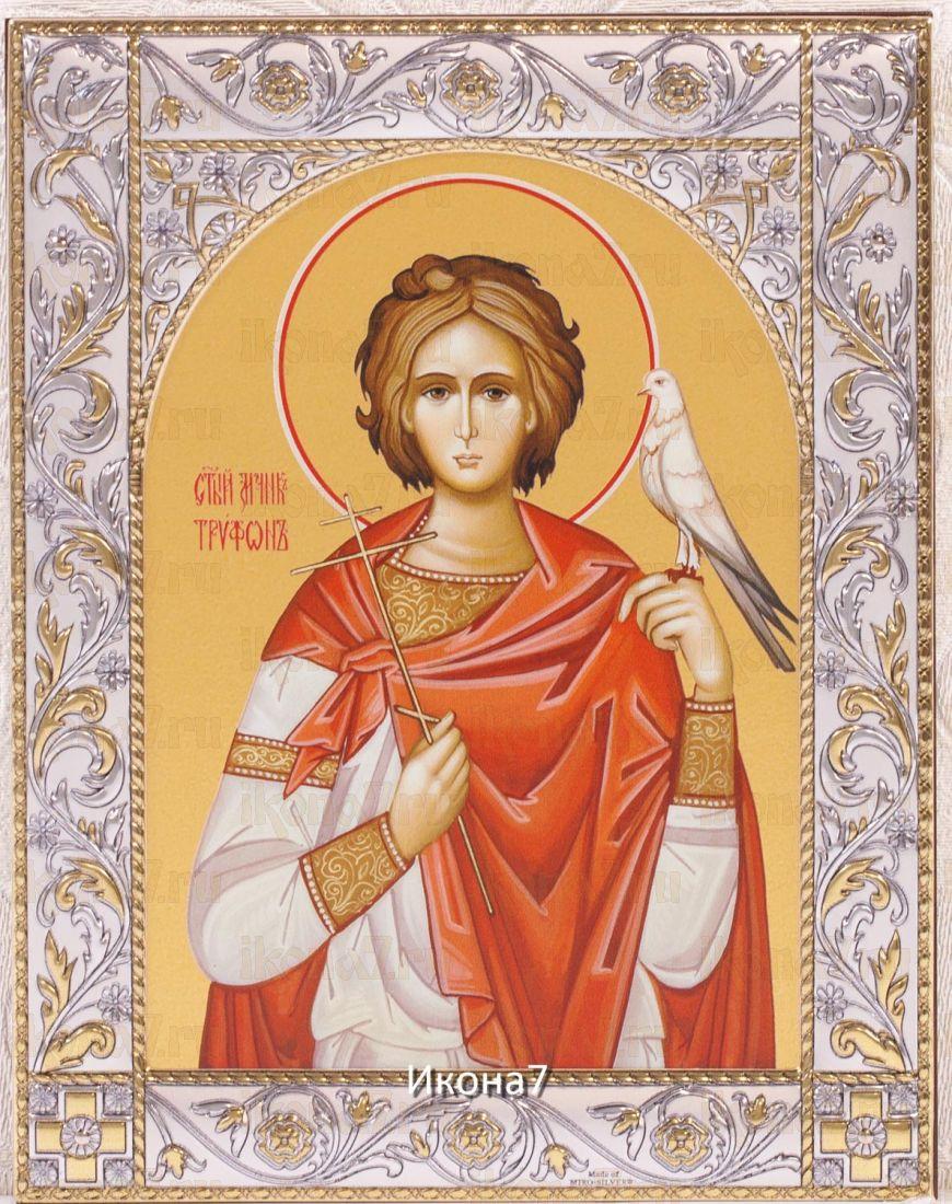 Мученик Трифон (14х18см)