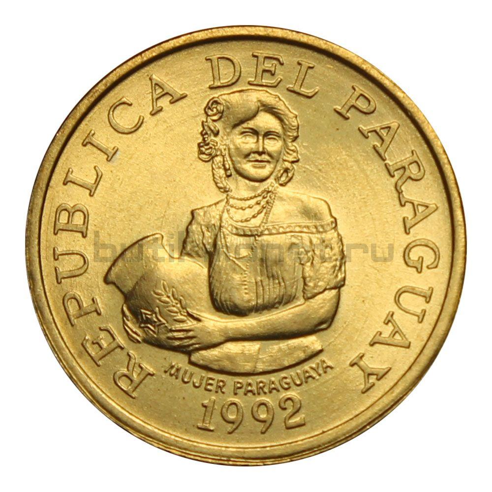 5 гуарани 1992 Парагвай