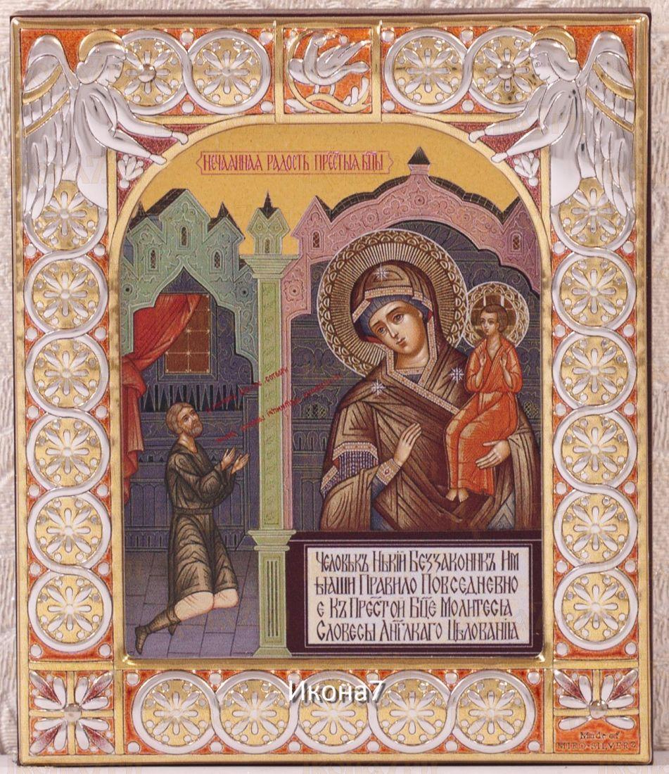 Нечаянная Радость икона Божией Матери (9х10,5см)