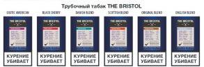 Трубочный табак Bristol Black cherry