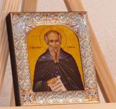 Икона Паисий Великий (9х10,5см)