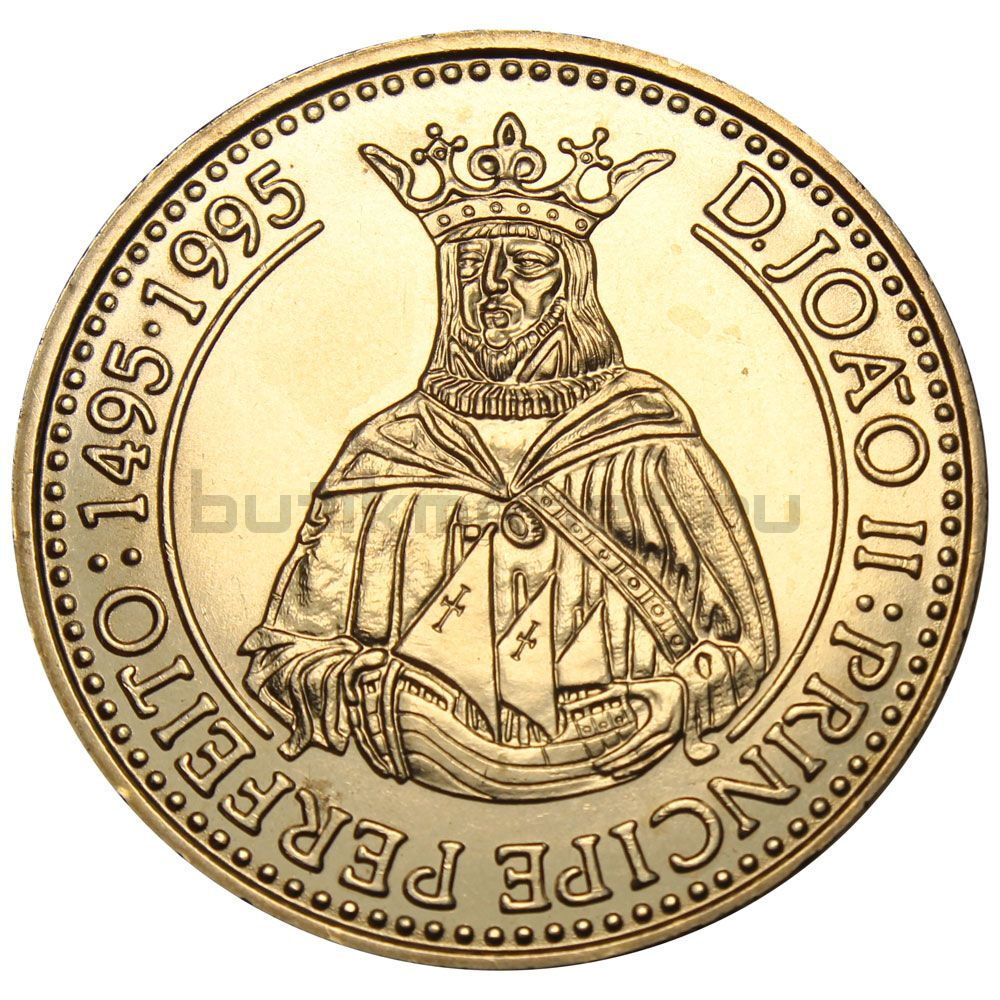 200 эскудо 1995 Португалия 500 лет со дня смерти Жуана II