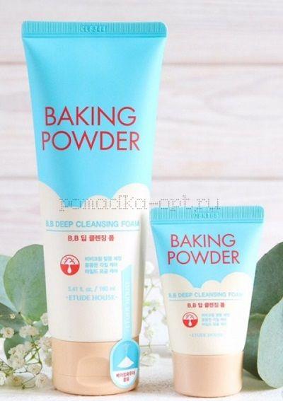 Копия Пенка для умывания etude house baking powder bb deep cleansing foam КОПИЯ
