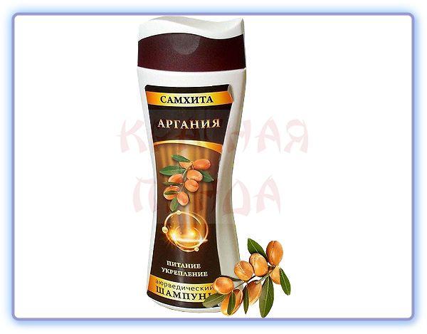 Аргановый шампунь для волос с маслом арганы Самхита