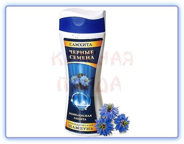 Шампунь для волос с маслом черного семени тмина Самхита