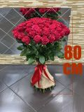 Букет из 51 розы 80см красной высокой