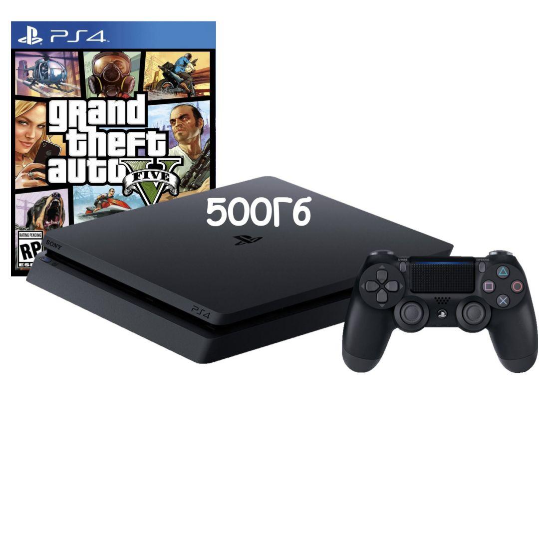 Sony PlayStation 4 Slim 500 ГБ + игра GTA V