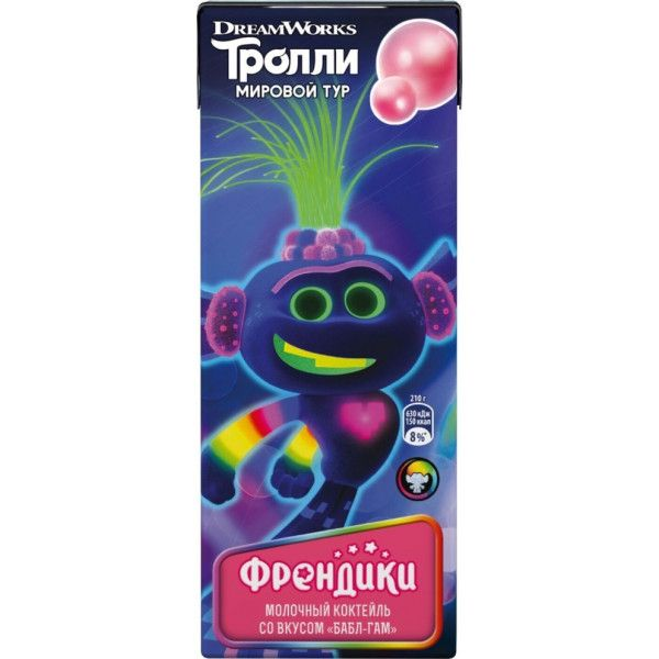 Коктейль Френдики бабл-гам 2,5% 210г Юнимилк