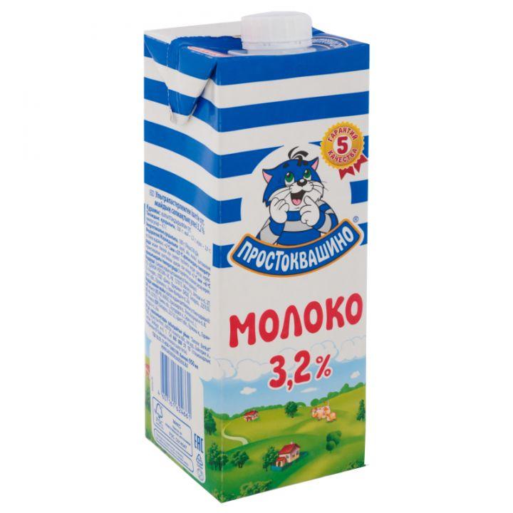 Молоко Простоквашино 3.2% т/п 950мл Юнимилк