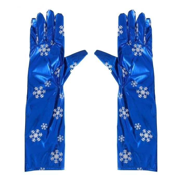 Синие длинные перчатки