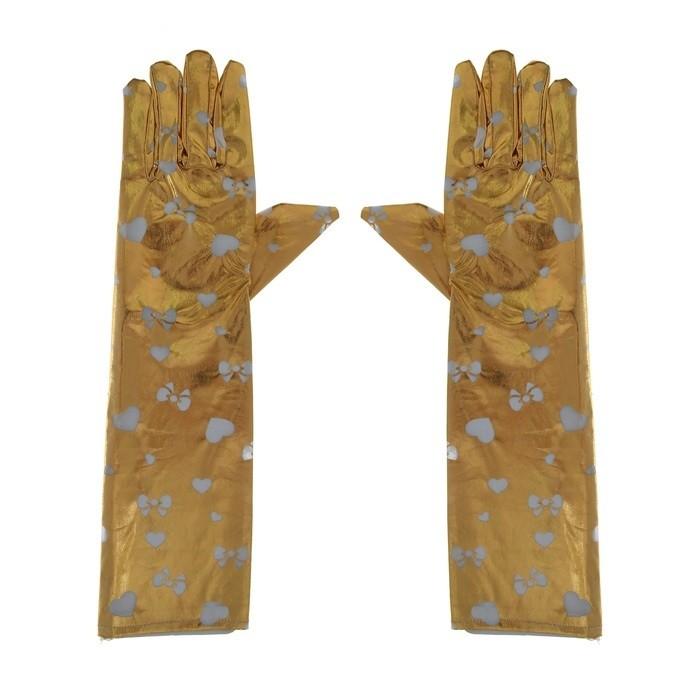 Золотистые длинные перчатки