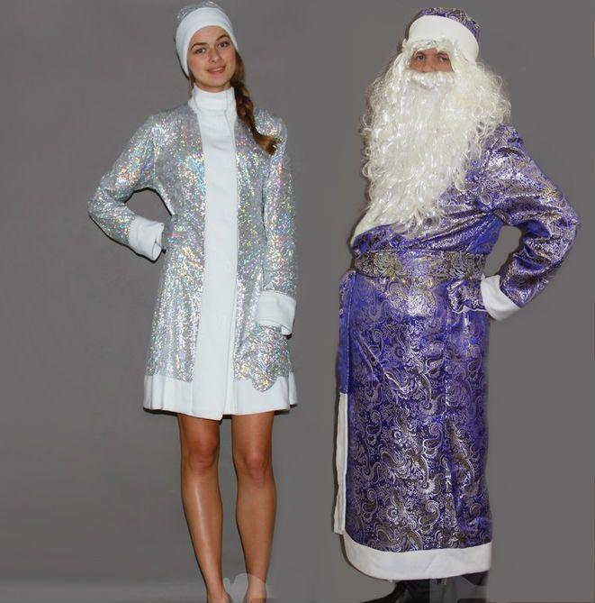 Костюмы Снегурочки и Деда Мороза блестящих