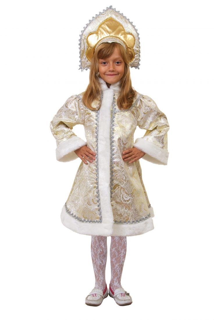 Золотистый костюм Снегурочки