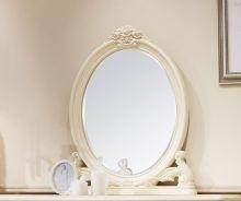 Зеркало Милано 8802-A MK-1802-IV для консоли