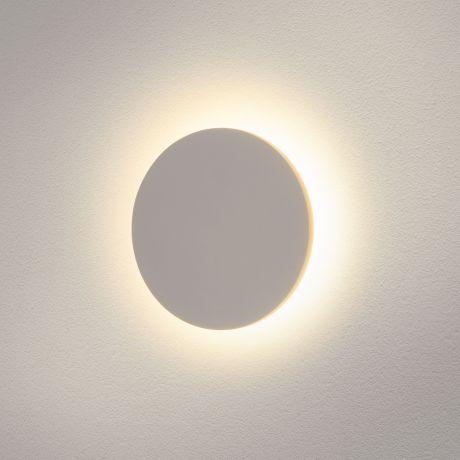 1660 TECHNO LED / Светильник садово-парковый со светодиодами CONCEPT S белый