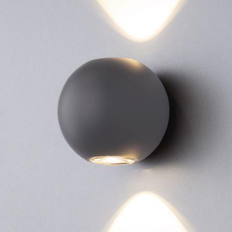 1566 TECHNO LED / Светильник садово-парковый со светодиодами DIVER серый