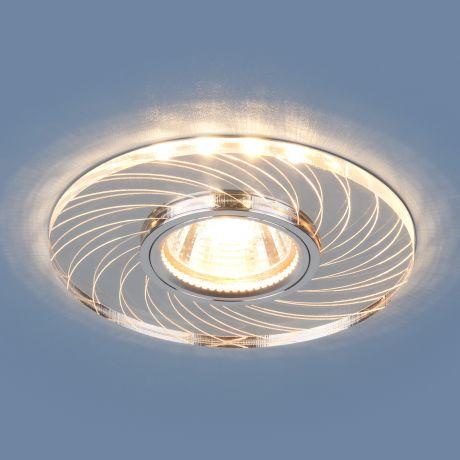 2203 MR16 / Светильник встраиваемый CL прозрачный